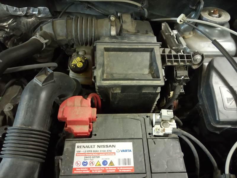 filtre à air d'une Dacia Sandero Stepway